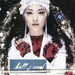 Red (新曲+精选) Vol.2 (CD1)