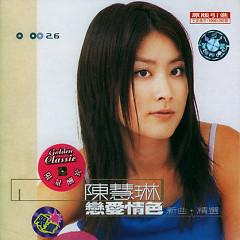 Album 恋爱情色/ Màu Sắc Tình Yêu (CD2) - Trần Tuệ Lâm