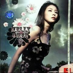 爱/ Yêu (CD1)
