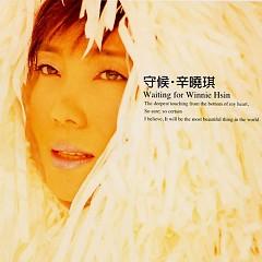 守候/ Chờ Đợi (CD1)