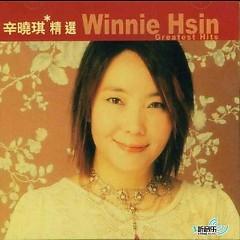 滚石香港黄金十年-辛晓琪精选/ Greatest Hits Of Winnie Hsin (CD2)