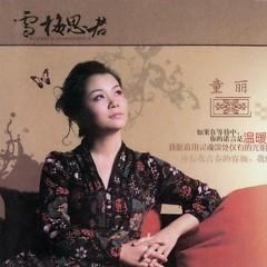 雪梅思君/ Tuyết Mai Tư Quân (CD1)