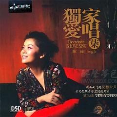 独家爱唱Vol.7/ Chỉ Yêu Ca Hát Vol.7 (CD1)