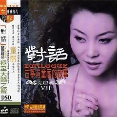 对话VII.古筝与童丽的故事/ Truyện Của Đàn Tranh Và Đồng Lệ (CD2)