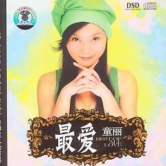 最爱/ Yêu Nhất (CD2)