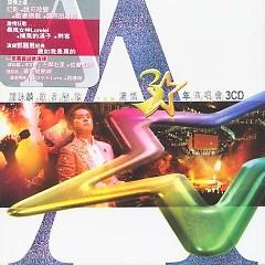 歌者恋歌 浓情30年演唱会/ Singer Loves Songs - Passion For 30 Years Live Concert (CD8)