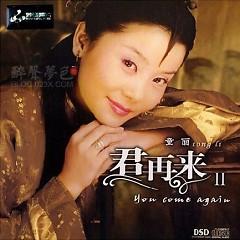 君再来.II/ Quân Tái Lai II (CD2)