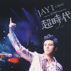Album 超时代演唱会/ Jay Chou The Era World Tour Live (CD3) - Châu Kiệt Luân