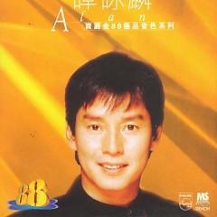 宝丽金88极品音色系列/ Polygram 88 Greatest Sound (CD2)