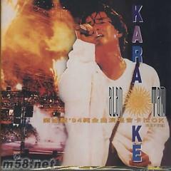 94纯金曲演唱会/ Golden Hits Concert '94 (CD2)