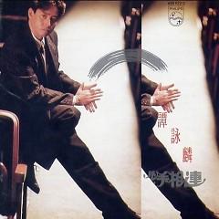 心手相连/ Trái Tim Nối Liền Đôi Tay (CD2)