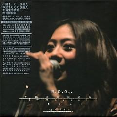 太阳巡回演唱会 Immortal Tour影音记录/ Vocal Concert Of Sun (CD4)