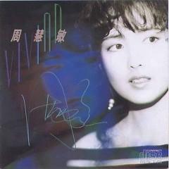 Vivian (CD1)