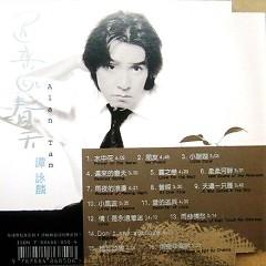 迟来的春天/ Mùa Xuân Đến Trễ (CD1)