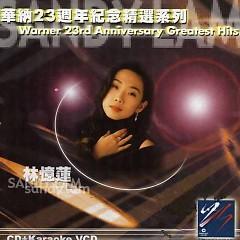 华纳23周年纪念精选系列/ Warner 23rd Anniversary Greatest Hits (CD1)