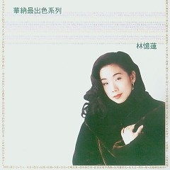 华纳最出色系列/ Best Collection (CD3)