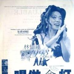 天地野花1993情憾红馆/ Concert (CD3)
