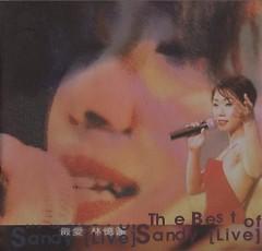 最爱林忆莲 97演唱会/ The Best Of Sandy [Live](CD3)