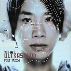乐之路 1997-2003 ULTRASOUND (New&Demo) (CD1)