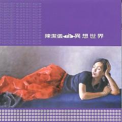 音乐实录/ Music Record (CD1)
