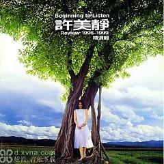 1996-1999精选集/ 1996-1999 Greatest Hit (CD1)