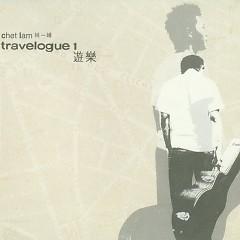 Travelogue 1 游乐/ Chơi Trò Chơi (CD2)