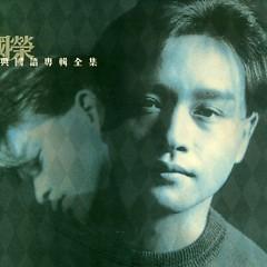 经典国语全集/ Kinh Điển Quốc Ngữ Toàn Tập (CD2)
