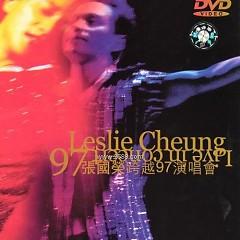 跨越97演唱会/ 97 Live In Concert (CD1)