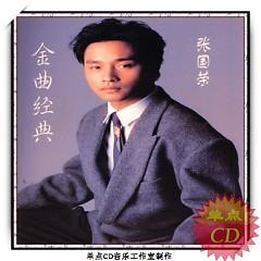金曲经典/ Kim Khúc Kinh Điển (CD2) - Trương Quốc Vinh