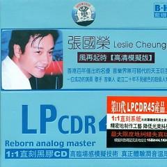 风再起时/ Khi Gió Lại Thổi (CDGeneral) (CD2) - Trương Quốc Vinh