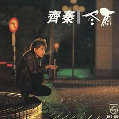 冬雨/ Mưa Đông