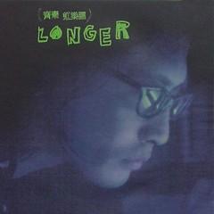 情追永恒/ Longer