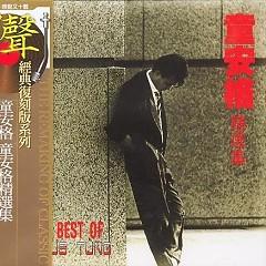 童安格精选集/ The Best Of Angus Tung (CD2)