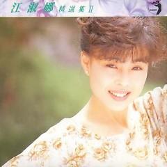 江淑娜精选集 II/ Jiang Shu Nuo Jing Xuan Ji II (CD2)