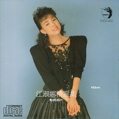 江淑娜精选集/ Jiang Shu Nuo Jing Xuan Ji (CD2) - Giang Thục Na