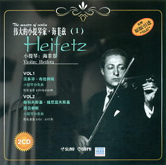 Naxos Historical: The Master of Violin - Heifetz Vol.1