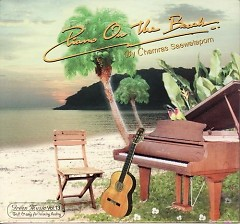 Piano On The Beach - Chamras Saewataporn