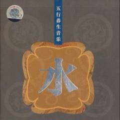 五行养生音乐/ Ngũ Hành Dưỡng Sinh Âm Nhạc (CD3)