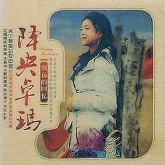 飘荡的回忆(黑胶CD)/ Hồi Ức Phiêu Bạc - Giáng Ương Trác Mã