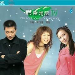聆极物语IV/ Linh Cực Vật Ngũ IV - Thanh Yên Tử