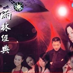 雨林经典/ Kinh Điển Vũ Lâm - Thanh Yên Tử