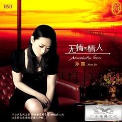 Album 无情的情人/ Người Tình Vô Tình - Tôn Lộ