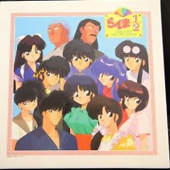 Ranma½ CD Singles Memorial File Disc 14