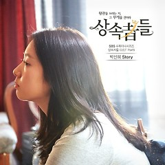The Heirs OST Part.5