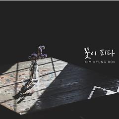Blossom (Mini Album) - Kim Kyung Rok