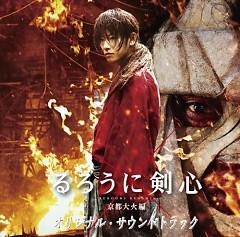 Rurouni Kenshin Kyoto Taika Hen Original Soundtrack - Naoki Sato