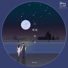 On The Spot (Single) - Ferdy, Jhomie