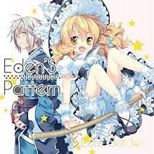 Eden's Pattern