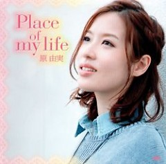 Place of my life - Yumi Hara