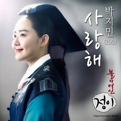 The Goddess of Fire, Jung Yi OST Part.4